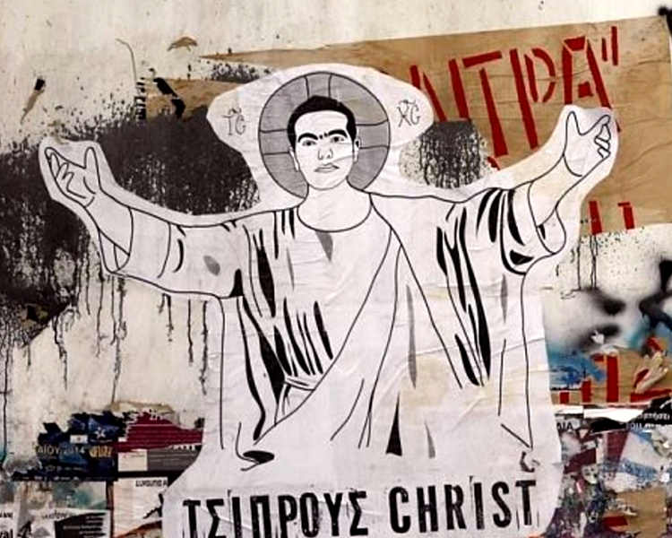 TSIPRAS_CHRIST