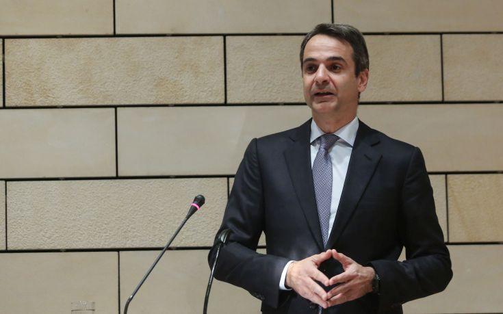 Κυρ. Μητσοτάκης: Ο κ. Τσίπρας τρέφεται από τον διχασμό και την πόλωση