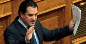 Καταγγελία Άδωνι: Όργιο προσλήψεων από ΣΥΡΙΖΑ -Θα απολυθούν αυτοί οι άνθρωποι από τα Δικαστήρια
