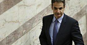 Μητσοτάκης: Όταν κυβερνήσει η ΝΔ θα επιστρέψει ο νόμος και η τάξη στη χώρα