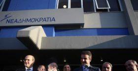 Η ΝΔ θα καταθέσει πόρισμα για δάνεια κομμάτων και ΜΜΕ: Διαπλοκή υπάρχει, στον ΣΥΡΙΖΑ και στην «Αυγή»