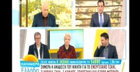 ΜΟΝΟΣ ΑΠΕΝΑΝΤΙ ΣΕ 4 ΣΥΡΙΖΑΙΟΥΣ Ο ΑΔΩΝΙΣ: Δείτε τι πρόλαβε να πει όσο τον άφησαν να μιλήσει