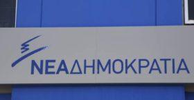 Επανέρχεται η ΝΔ: Για ποιο λόγο ο Τσακαλώτος δεν ενημερώνει τον λαό για το Eurogroup;