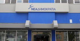 Αγρίεψε ο Κυριάκος: Διαγραφή μέλους της ΝΔ για 6 μήνες, επειδή δήλωνε «υποψήφιος βουλευτής»