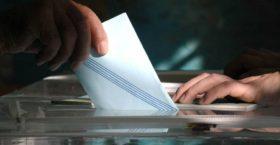 Δημοσκόπηση: Προβάδισμα 13 μονάδων για τη ΝΔ έναντι του ΣΥΡΙΖΑ