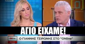 Τσιρώνης: «Η ΝΔ θα μας έβγαζε από το ευρώ, αλλά μας έσωσε ο ΣΥΡΙΖΑ» (ΒΙΝΤΕΟ)