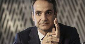 Kυριάκος: Προτεραιότητα η κατάργηση των εκτρωματικών νόμων Φίλη, Μπαλτά, Γαβρόγλου