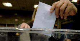 Δημοσκόπηση ΠΑΜΑΚ: Με 12 μονάδες προηγείται η ΝΔ έναντι του ΣΥΡΙΖΑ