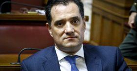 Άδωνις: Η εταιρεία φύλαξης του ΚΕΕΛΠΝΟ επιχείρησε παραποίηση εγγράφων και ο Πολάκης της έδωσε 2 εκατ. ευρώ