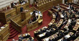 Η ΝΔ ίσως αποχωρήσει από τη ψηφοφορία για την Προανακριτική