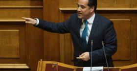 Άδωνις: Ο Τσίπρας είναι διεφθαρμένος μέχρι το μεδούλι