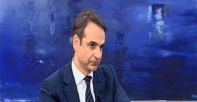 Δείτε ολόκληρη τη σημερινή συνέντευξη του Κυριάκου Μητσοτάκη στο ΣΚΑΪ (VIDEO)