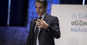 Αύξηση αφορολογήτου και αυξήσεις αποδοχών υπόσχεται ο Μητσοτάκης