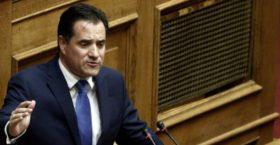 Αδωνις Γεωργιάδης: Είδαν ότι η Novartis δεν τραβάει και έβγαλαν τον Πολάκη να λέει για το ΚΕΕΛΠΝΟ