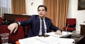 Γεωργιάδης: Στη γελοιότητα που σας παρέσυρε ο Τσίπρας, δε θα συμμετάσχω