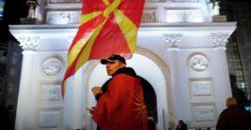 Σκληρή ανακοίνωση της ΝΔ για το «GornaMacedonija» του Τσίπρα