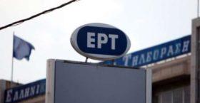 ΝΔ κατά κυβέρνησης για ΕΡΤ: Η επιτομή της κομματικής προπαγάνδας