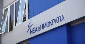 ΝΔ: Λαγός του Τσίπρα ο Καμμένος για την ημερομηνία των εκλογών;