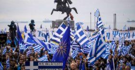 Ετοιμάζονται νέα συλλαλητήρια για την Μακεδονία