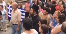 Αποδοκιμασίες έξω από το γραφείο της βουλευτού Τελιγιορίδου (ΣΥΡΙΖΑ)