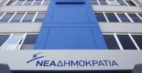 ΝΔ: Επιβεβαιωθήκαμε για την πλαστή φορολογική ενημερότητα του Δ.Τσίπρα
