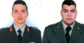 Ελεύθεροι οι 2 Έλληνες στρατιωτικοί!