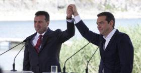 Σοκαριστική δήλωση Ζάεφ: Δεν υπάρχει άλλη Μακεδονία εκτός από τη δική μας