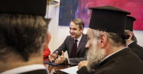 Μητσοτάκης: Η ηγεσία της Εκκλησίας χρησιμοποιήθηκε από τον Τσίπρα