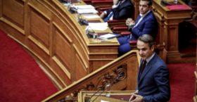 Μητσοτάκης: Δεν θα σας αφήσουμε να «συριζοποιήσετε» τη Συνταγματική Αναθεώρηση