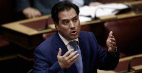 Αδ. Γεωργιάδης: «Θα ανοίξουμε τους λογαριασμούς του ΣΥΡΙΖΑ και τότε..»