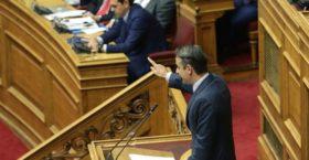 Μητσοτάκης σε Τσίπρα: «Αντάλλαξες το Σκοπιανό με τη μείωση των συντάξεων»
