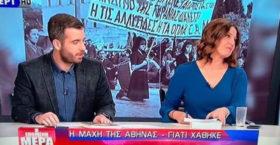 «Έκλαιγαν» στην ΕΡΤ: «Η Ελλάδα δεν έγινε κομμουνιστική το 1944»…