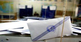 Εκλογές «βλέπει» η Bild: Ο Τσίπρας δεν έχει τα κότσια να αντέξει μέχρι το καλοκαίρι