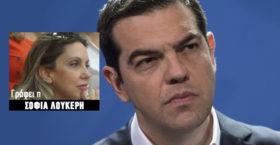 Έλληνες εναντίον Ελλήνων με εντολή Αλέξη Τσίπρα