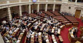 Οι Δικηγόροι ζητάνε να κυρωθεί η συμφωνία των Πρεσπών με 180 ψήφους
