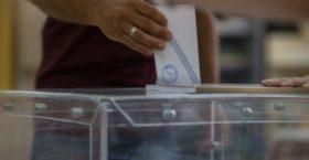 Δημοσκόπηση: Τεράστιο προβάδισμα της ΝΔ έναντι του ΣΥΡΙΖΑ