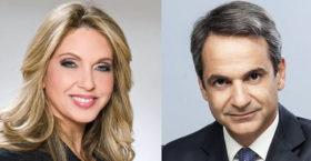 Υποψήφια στην Α' Αθηνών η Σοφία Λουκέρη