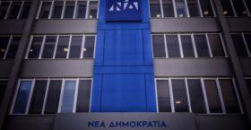 ΝΔ για δηλώσεις Παππά περί Μακεδονίας: Τον παραδίδουμε στην κρίση των Ελλήνων