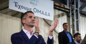Ο Μπακογιάννης απέσυρε υποψήφιο μετά απο αποκάλυψη εφημερίδας