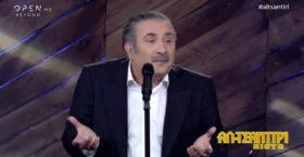 Τελευταίος στην τηλεθέαση ήρθε πάλι ο Λαζόπουλος – Το κοινό του γύρισε την πλάτη