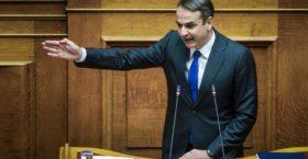 Mητσοτάκης: Η ΝΔ καταθέτει πρόταση δυσπιστίας στον Πολάκη