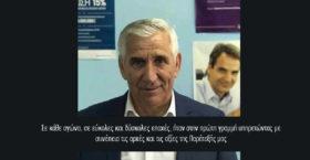 Ο Κυριάκος Μητσοτάκης για την απώλεια του προέδρου της ΝΟΔΕ Πιερίας Γιάννη Κουρινιώτη
