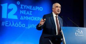 Το τηλεοπτικό spot του Βαγγέλη Μεϊμαράκη για τις Ευρωεκλογές (VIDEO)