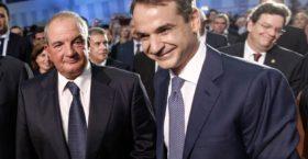 Παρέμβαση Καραμανλή σήμερα στο Περιστέρι για τις Ευρωεκλογές – Στις 19:00 το κάλεσμα