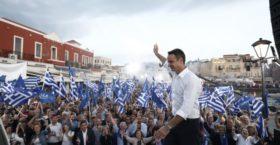 Νέα Δημοσκόπηση καταγράφει συντριβή ΣΥΡΙΖΑ με 7,2 μονάδες!