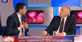 «Ξύλο» Κυρανάκη στο ΣΥΡΙΖΑιο Ραγκούση μέσα στο άντρο της ΕΡΤ (VIDEO)