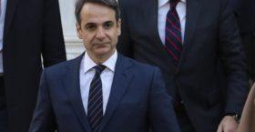 Με 14 υπουργούς η κυβέρνηση Μητσοτάκη