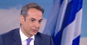 Μητσοτάκης: Μείωση φόρων, καμία απόλυση στο Δημόσιο, καμία μείωση συντάξεων (VIDEO)