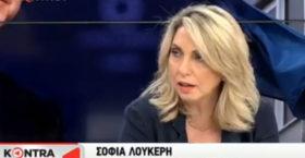 Λουκέρη στο Kontra: «Πολέμησαν τον Καραμανλή για την COSCO και μετά έκοβαν τις κορδέλες» (VIDEO)