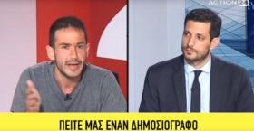 Υποψήφιος του ΣΥΡΙΖΑ θεώρησε ότι μπορεί να την «πει» στον Κυρανάκη – Δείτε το video